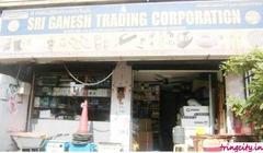 Sri Ganesh Trading Corporation