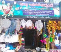 Durga General Merchant
