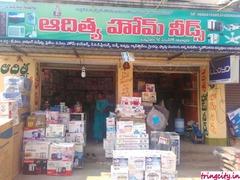 Aditya Home Needs