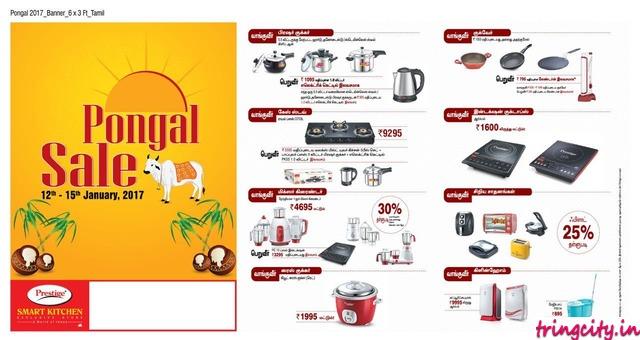 Vijayawada   Andhra Pradesh   India   kitchenware Stores ...
