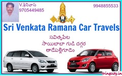 Sri Venkataramana car travels