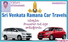Sri Venkataramana car travels
