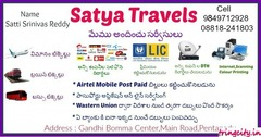 Satya Travels