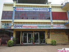 Nerusu Babu Kalyana Mandapam