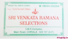 Sri Venkata Ramana Selections