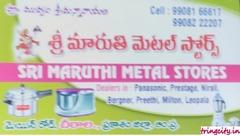 Sri Maruthi Metal Stores