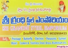 Sri Grandhi Steel Emporium