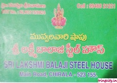 Sri Lakshmi Balaji Steel House