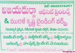 Vijayadurga offset Printers