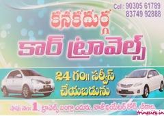 Kanaka Durga Car Travels