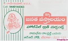 New Janatha Vastralayam