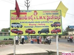 Om Sai Ram Driving School