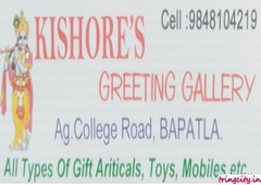 Kishore's Greeting Gallery