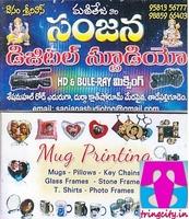 Sanjana Digital Studios