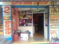 Sri Sai Digital Studio and Video