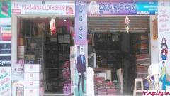 Prasanna Cloth Shop