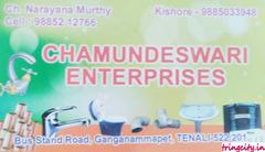Chamundeswari Enterprises