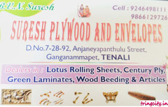 Suresh Plywood And Envelopes