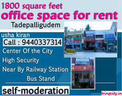 Office For Rent @ Tadepalligudem