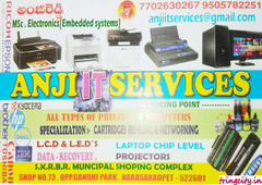 Anji IT Services