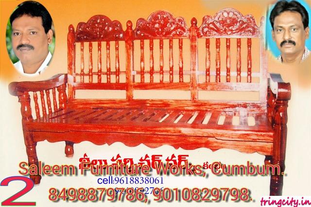Saleem Teku Furniture Works