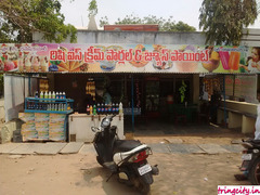 Rishi Ice Cream Parlour & Juice Point ( Tirumala Products )