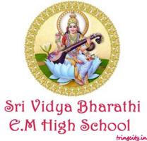 Sri Vidya Bharathi E.M High School