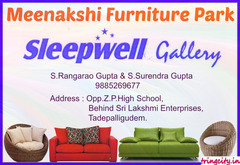 Meenakshi Furniture Park