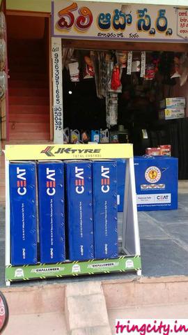 Vali Auto Electrical & Spares