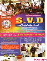 S.V.D Public School