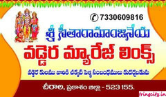 Sri Sitaramanjaneya vaddera marriage links