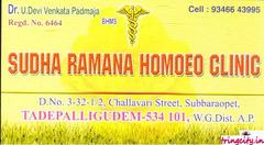 Sudha Ramana Homoeo Clinic