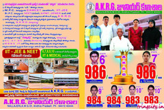 A.K.R.G Junior College