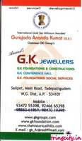 Anand's G.K.Jewellers
