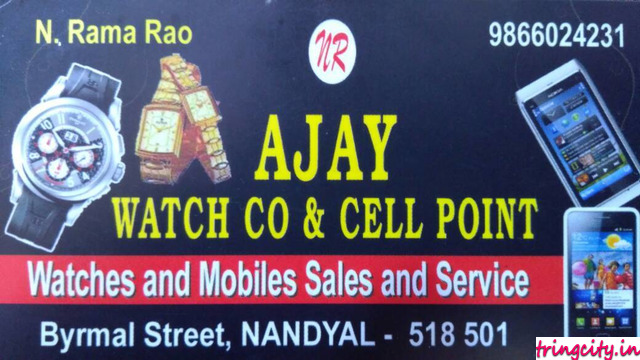 Ajay Watch Company