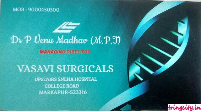 Vasavi Surgicals