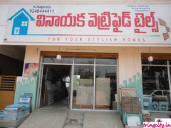 Vinayaka Vitrified Tiles