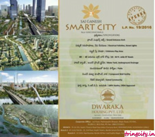 Sai Ganesh Smart City