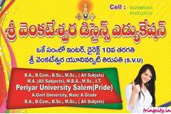 Sri venkareswara distance education 8520885414
