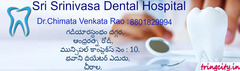 Sri Srinivasa Dental Hospital