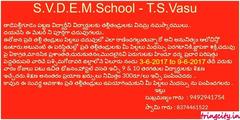 S.V.D E.M School