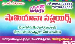 Jeevan Shamiyana Suppliers