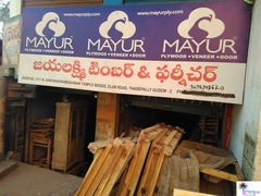 JayaLakshmi Timber & Furniture