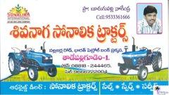 Siva Naga Sonalika Tractors