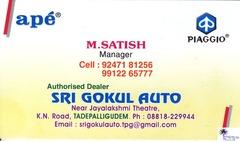 Sri Gokul Auto
