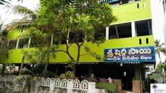 Sri Shiridi Sai E.M School
