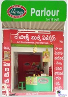 Lepakshi Milk Agencies
