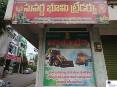 Suvarna Bhumi Traders