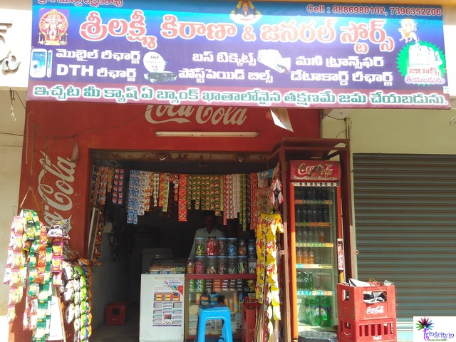 supermarket vs kirana store in india Sri siddheswara kirana & general stores 66 likes this page is all about the latest products, prices and discounts of the new groceries in online for.