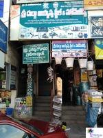 Sri Durga Ayyappa Steel & Homeneads